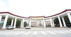 广州市南方中英文学校 厨禾龙8娱乐娱乐网龙8娱乐