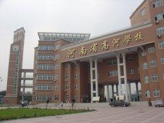 河南省邓州市刘集镇高河学校|厨禾龙8娱乐娱乐网龙8娱乐